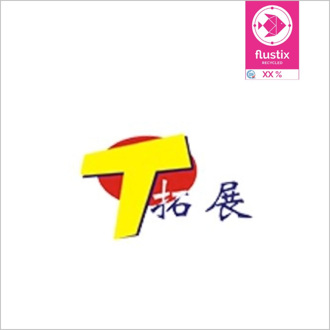 Xingning TokZin Yinghui Resources Co., Ltd.